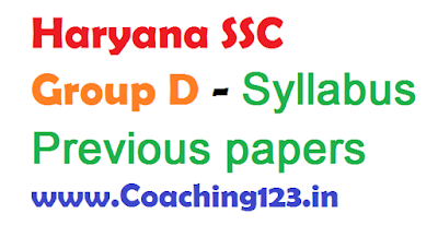 haryana SSC group D syllabus and previous paper
