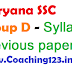 Haryana SSC Group D Syllabus - HSSC Group D previous questions answers