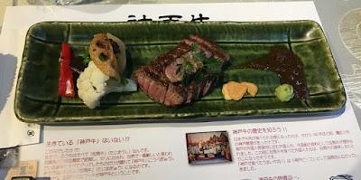 神戸ビーフステーキ