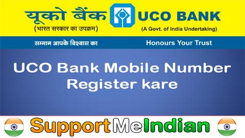 uco bank mobile number registration kaise kare