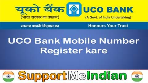 uco bank mobile number link/register kaise kare