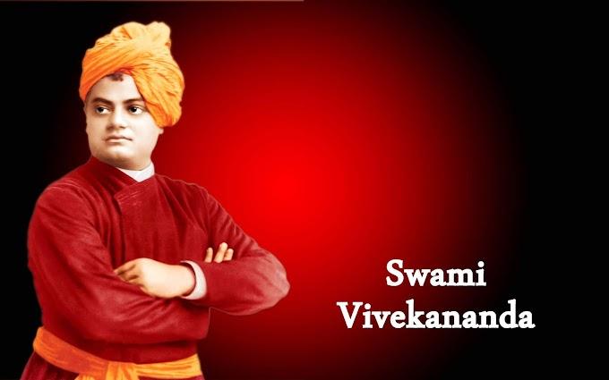 स्वमी विवेकानंद जी के 52 प्रेरणादायक विचार | Swami Vivekananda Quotes In Hindi