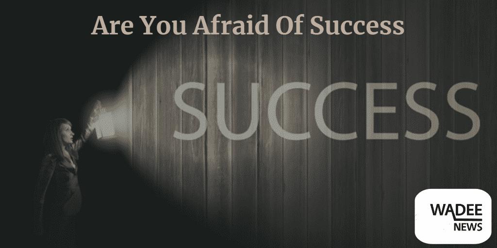 success, goals, personal development, self improvement