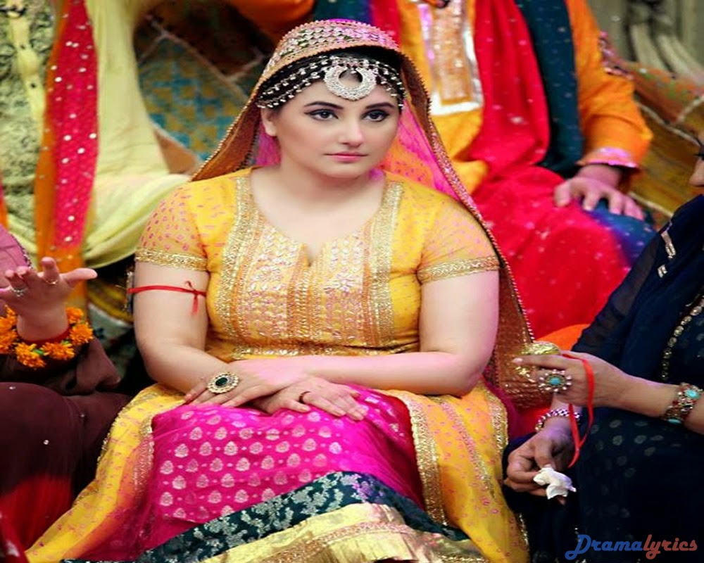 Drama lyrics: Javeria Saud Wedding And Drama Wallpapers ...