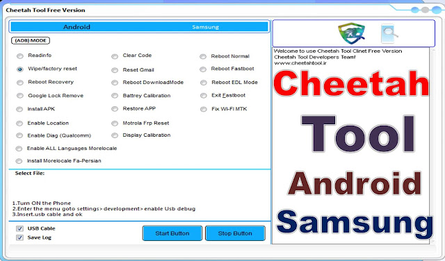 Cheetah Tool Android Samsung Free Version By MobileFlasherBD