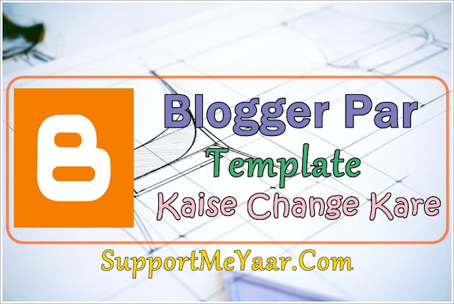 Blogger par template Kaise upload kare