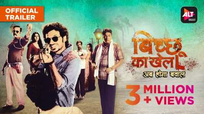 Bicchoo Ka Khel 2020 Web Series Season 1 Download 480p