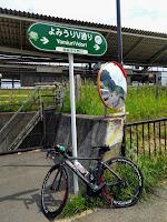 よみうりV通りの道路標識とロードバイク