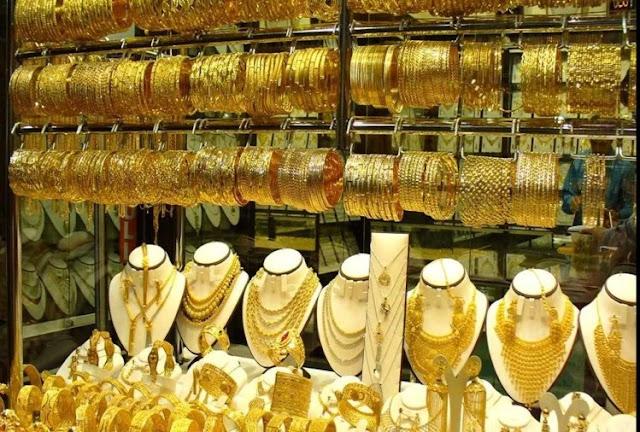 मोदी सरकार की धमाकेदार योजना, सस्ते में खरीदें सोना, आखिरी दिन आज