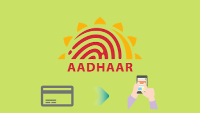 How to Link Aadhar Card to your Phone Number!
