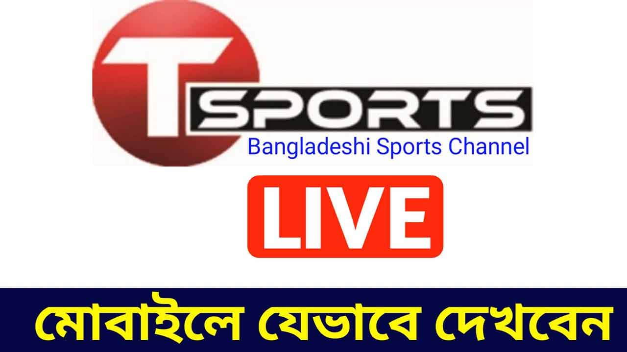 T Sports Live Streaming Popular Android App | T Sports Live Streaming Online