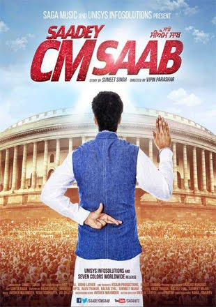 Saadey Cm Saab 2016 Full Punjabi Movie Download HDRip 720p