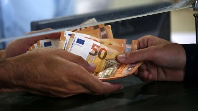 Τι αυξήσεις θα δουν μισθωτοί και συνταξιούχοι από 1 Ιανουαρίου