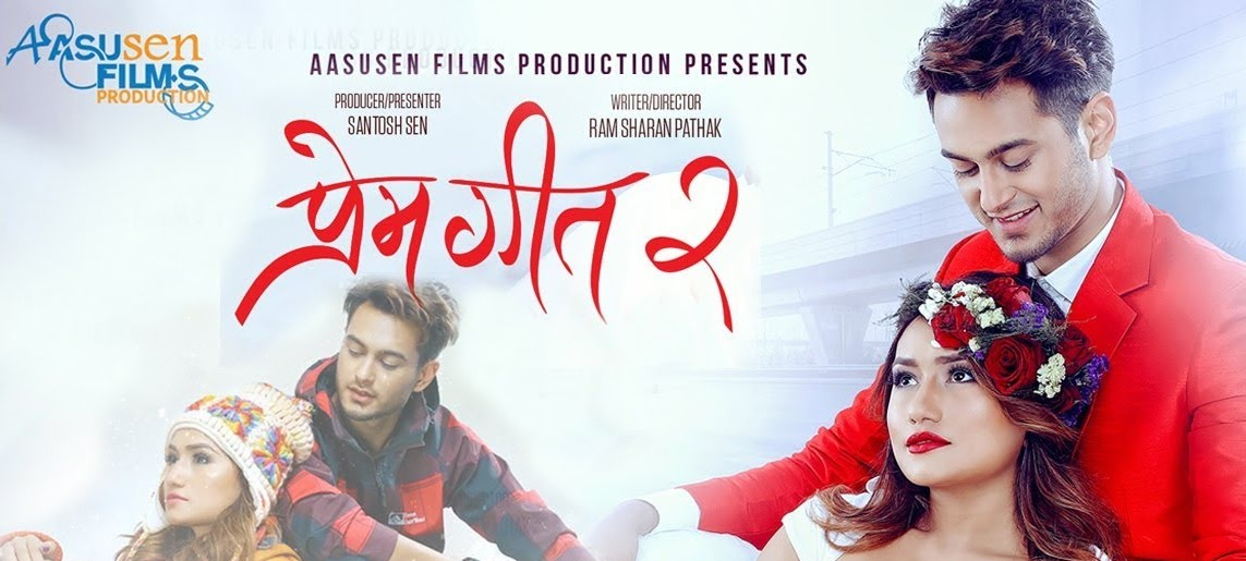 1 ON TRENDING New Nepali Full Movie 2018/2075 - PREM GEET 2