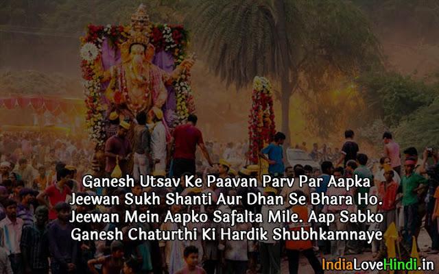 images of happy ganesh chaturthi