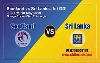 SL vs SCO 1st ODI Match Dream 11 Prediction Today Who Will Win