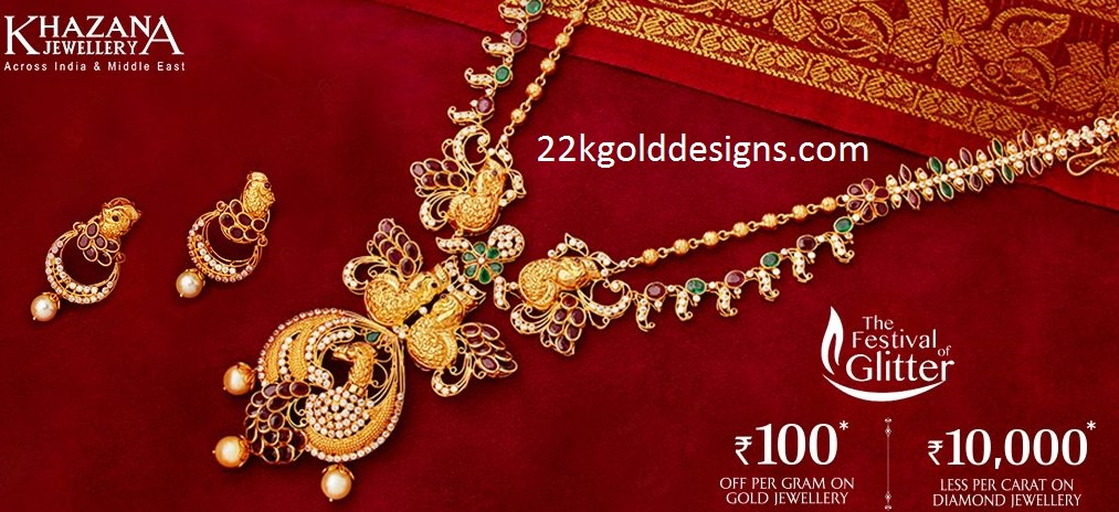 Jewellery Ads Archives 22kgolddesigns
