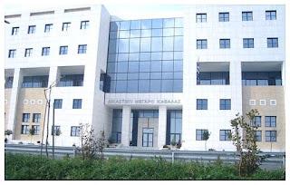 διαδικασία της διαμεσολάβησης - Ειδικός Δικηγόρος Διαζυγίων - Οικογενειακού δικαίου στη Καβάλα