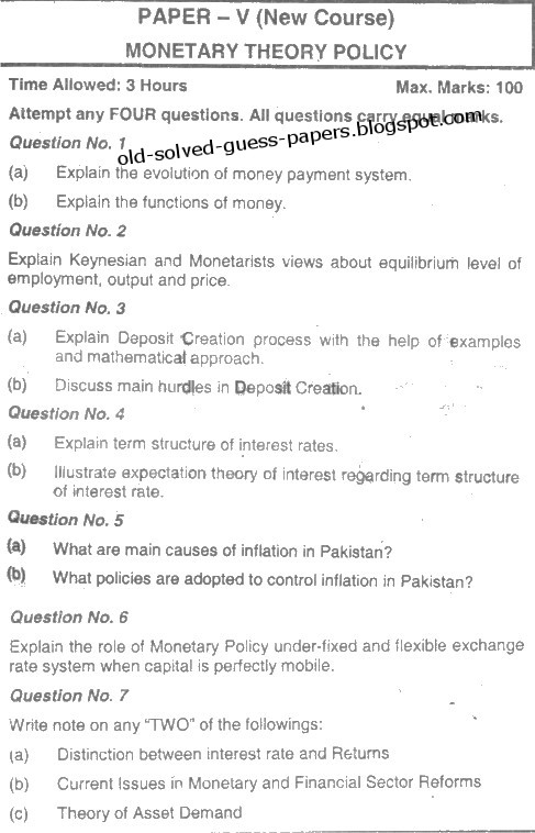 monetary policy essay ~ Plee mx tl