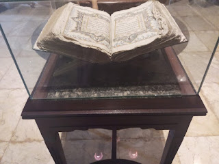 Quran kuno Balemong