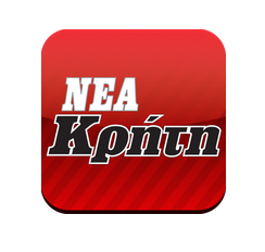 Neakriti.gr APK