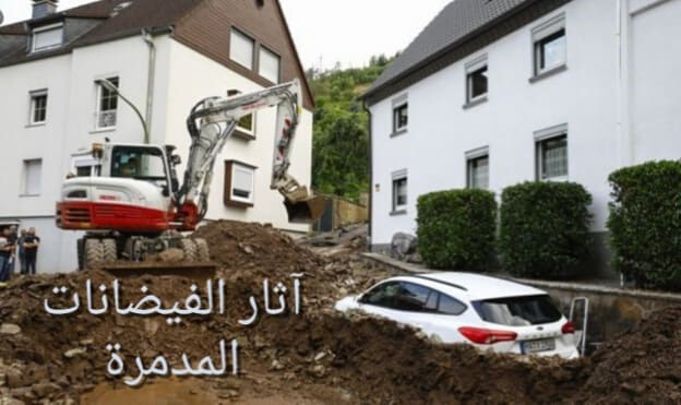 فيضانات تجتاح أوروبا وتسبب دمارا شديدا في عدد من عواصم العالم
