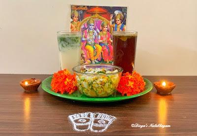 Rama Navami Prasadham Recipes / Neer Mor/ Panakam / Kosambari