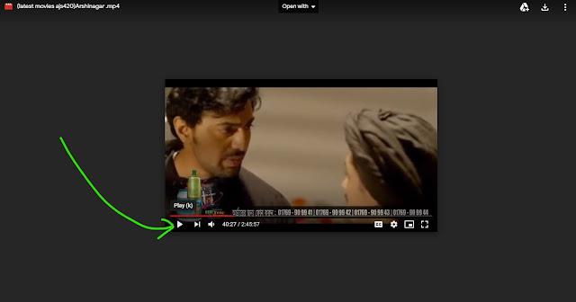 আরশিনগর ফুল মুভি | Arshinagar Bengali Full HD Movie Download or Watch | Online