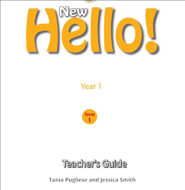 تحميل دليل المعلم اولى ثانوى الترم الأول كامل النسخة الأصلية 2020