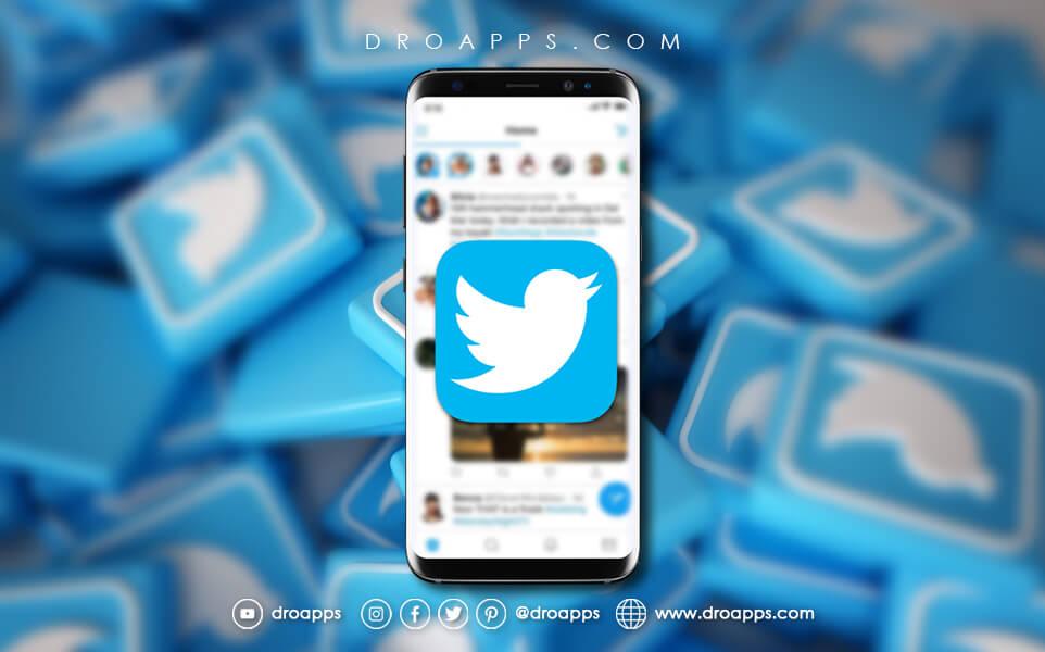 تحميل التويتر Twitter APK للأندرويد 2021 - تنزيل تويتر Twitter أخر إصدار