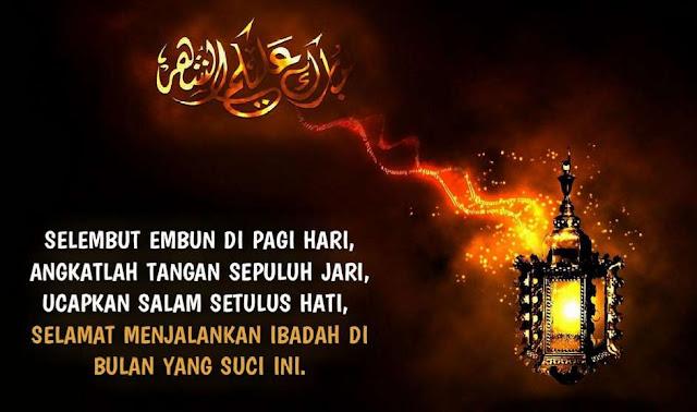kata kata mutiara ramadhan 2021