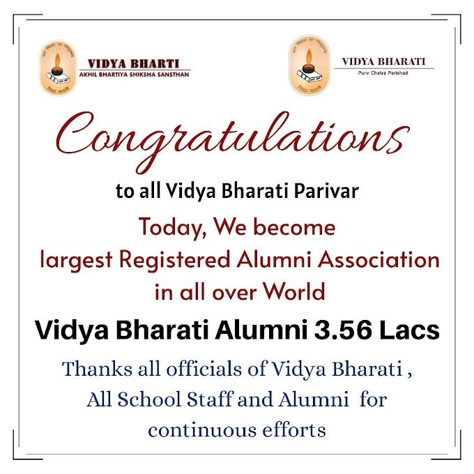 vidya bharti malwa world record MY ALUMNI registration 3.56 lac EX Student