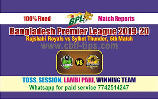 Rajshahi vs Sylhet BPL T20 5th Match Prediction Today Reports | CBTF