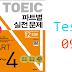 Listening TOEIC Practice Part1234 - Test 09