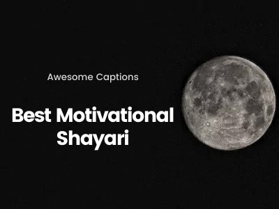 The Best Motivational Shayari In Hindi 2020