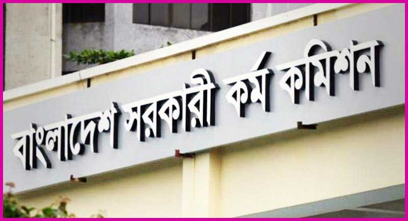 Bangladesh Public Service Commission