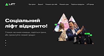 """""""Команда Зеленського"""" оголосила конкурс на посади глав 6 райадміністрацій"""