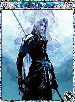 sephiroth, ultimate hero