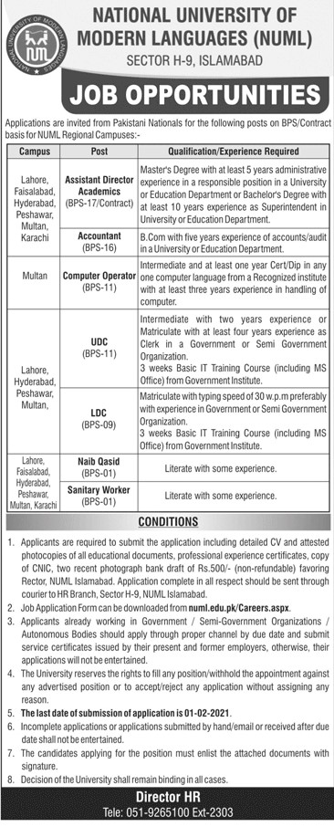 Download NUML University Application Form :- www.numl.edu.pk/jobs/all - National University of Modern Languages Jobs 2021 - NUML Jobs 2021