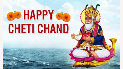 2020 Happy Cheti Chand Wishes HD images