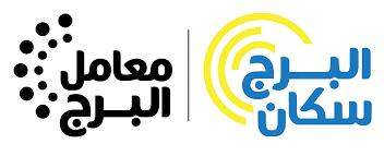 وظائف معامل البرج أخصائي تحليل مصر 2021