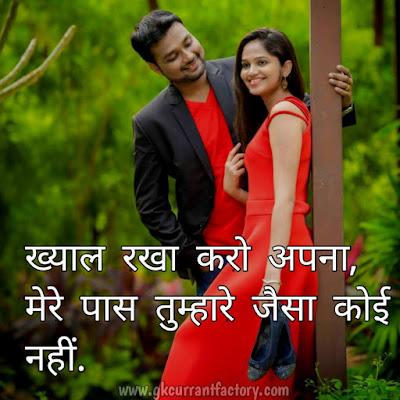 love shayari with photo, New Hindi Love Shayari Photo, True Love Shayari Images Download, Love Shayari Photo Hd, My Love Shayari Images