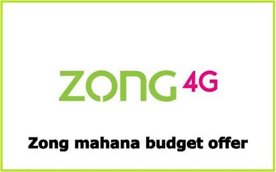 zong mahana budget offer