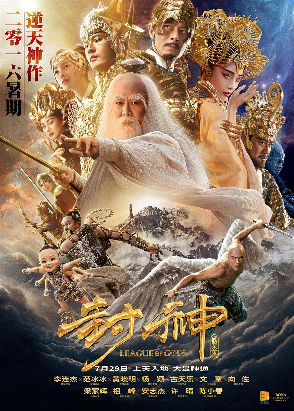 Capa League of Gods Torrent 720p 1080p 4k Dublado Baixar