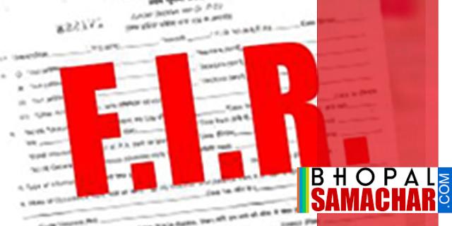 PUB में नहीं जाने दिया तो होटल प्राइड के डायरेक्टर को पीटा, मामला दर्ज | INDORE NEWS