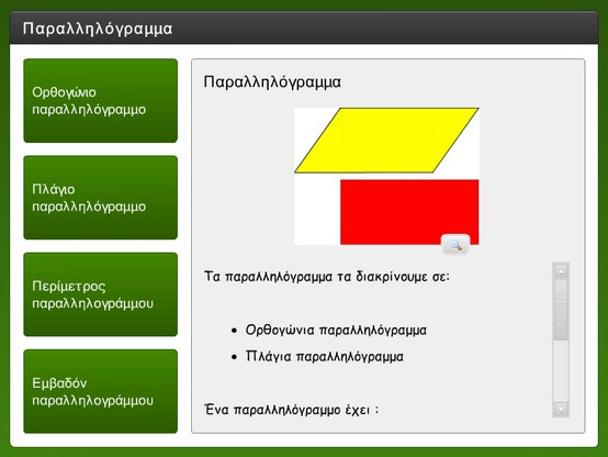 http://atheo.gr/yliko/math/paral/interaction.html