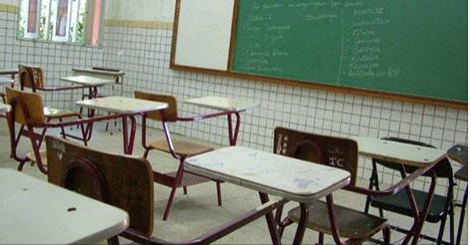 Paralisação: Escolas param contra a perda de direitos dos trabalhadores em Educação