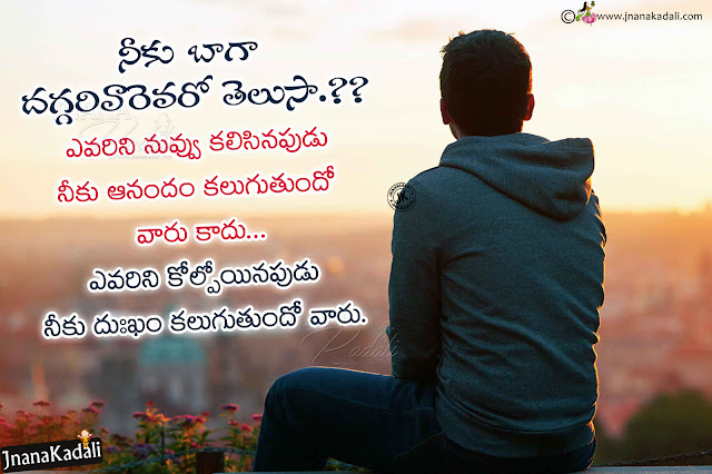 self motivational and inspirational relationship quotes in telugu for whatsapp status,self motivational quotes in telugu,self motivational messages in telugu,self motivational speeches in telugu,self motivational and inspirational quotes in telugu,self motivational WhatsApp status,v WhatsApp dp images in telugu,self motivational inspirational quotes for students,self motivational quotes messages images for youth