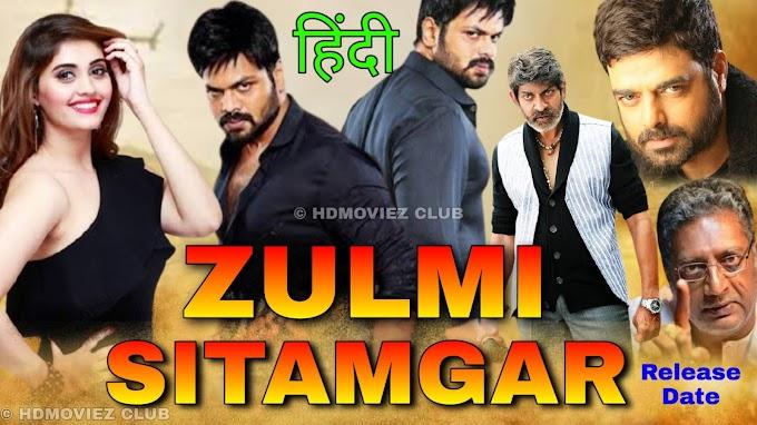 Zulmi Sitamgar Full Movie Hindi Dubbed