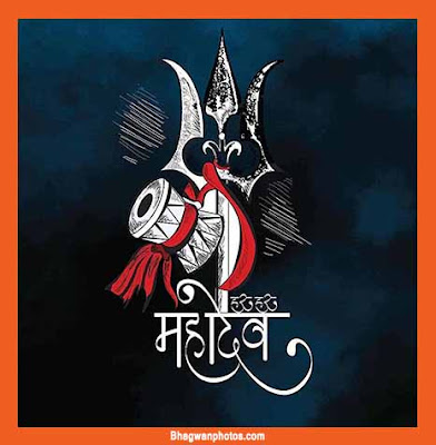 Shiv Ji Ki Photos Download